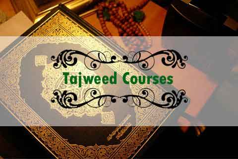 online-tajweed-learning-classes